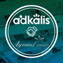 Le démarrage de notre collaboration avec Agrosol